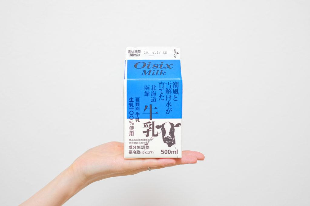 Oisix Milk 500ml